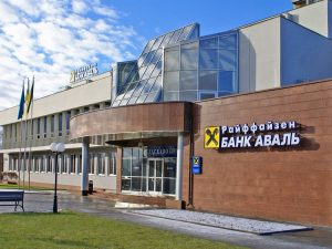 Raiffeisen Bank Aval in Kiev