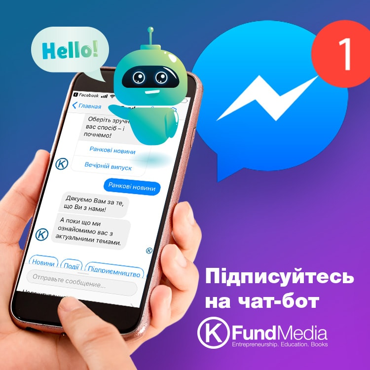 K.Fund Media facebook chat-bot