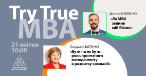 Try True MBA