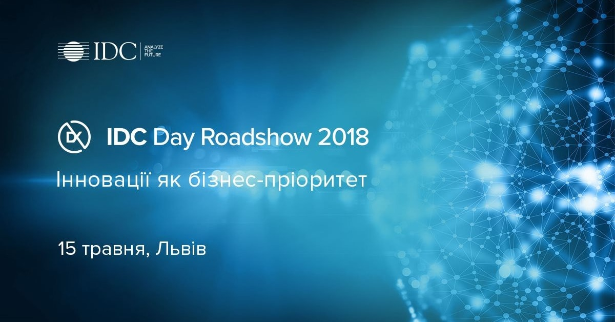 IDC Day Roadshow 2018
